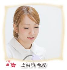 ekimae_staff_02