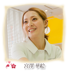 ina_staff_02