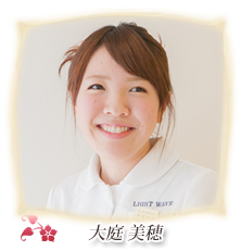 ina_staff_03