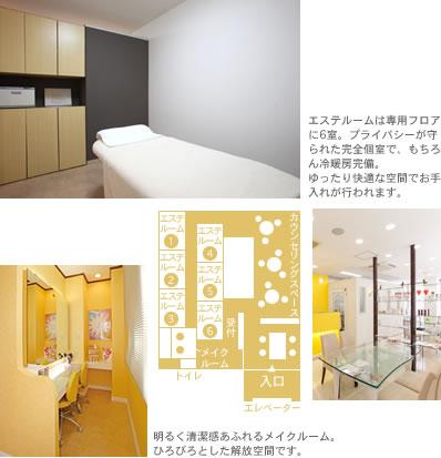 matsumoto-room
