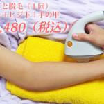 ea4d7eb6af9d66864dfad0327db36356