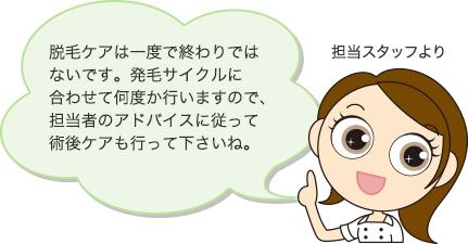 report_staff3